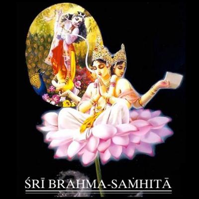 Brahma_Samhita_Mahatma_Das