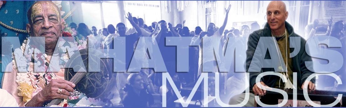 mahatmasMusic_SrilaPrabhupada_a